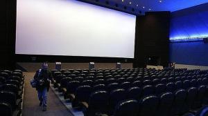 Cinebox Pontevedra